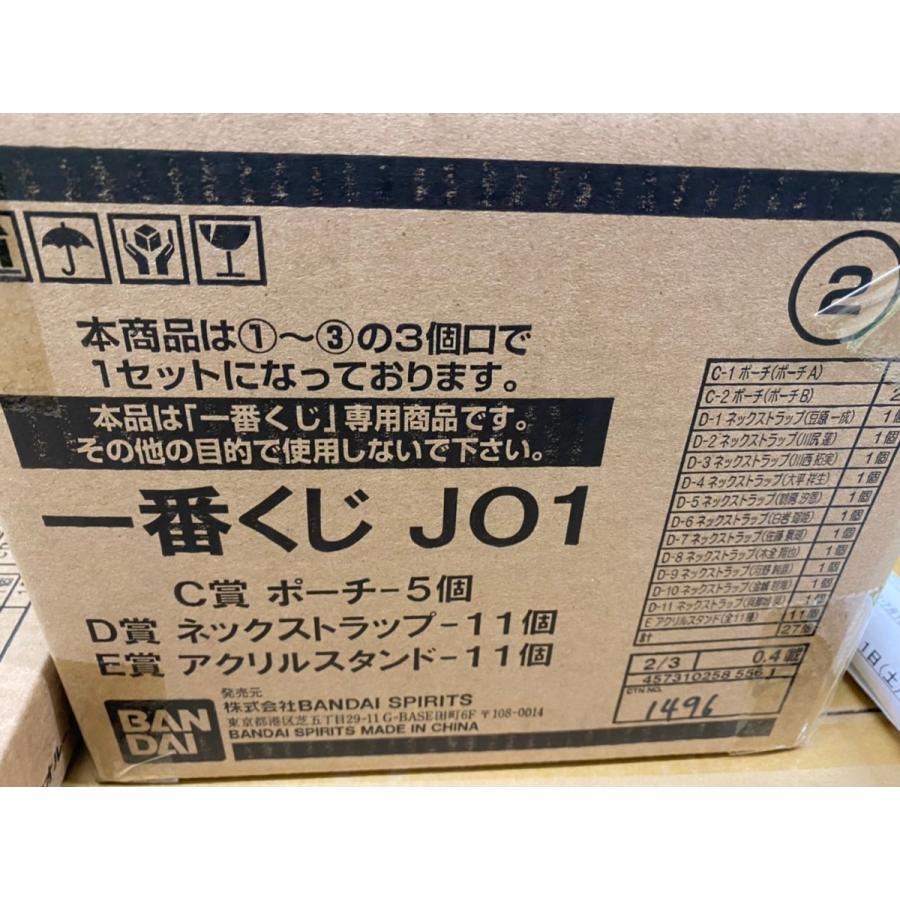 jo11番くじ|kz-beauty|03