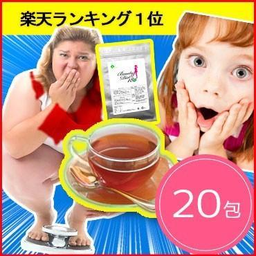 ダイエット茶 便秘解消