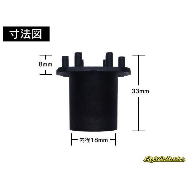 10%OFF!HID H7 バルブアダプター 固定アダプター ソケット スペーサー 2個セット|l-c|03