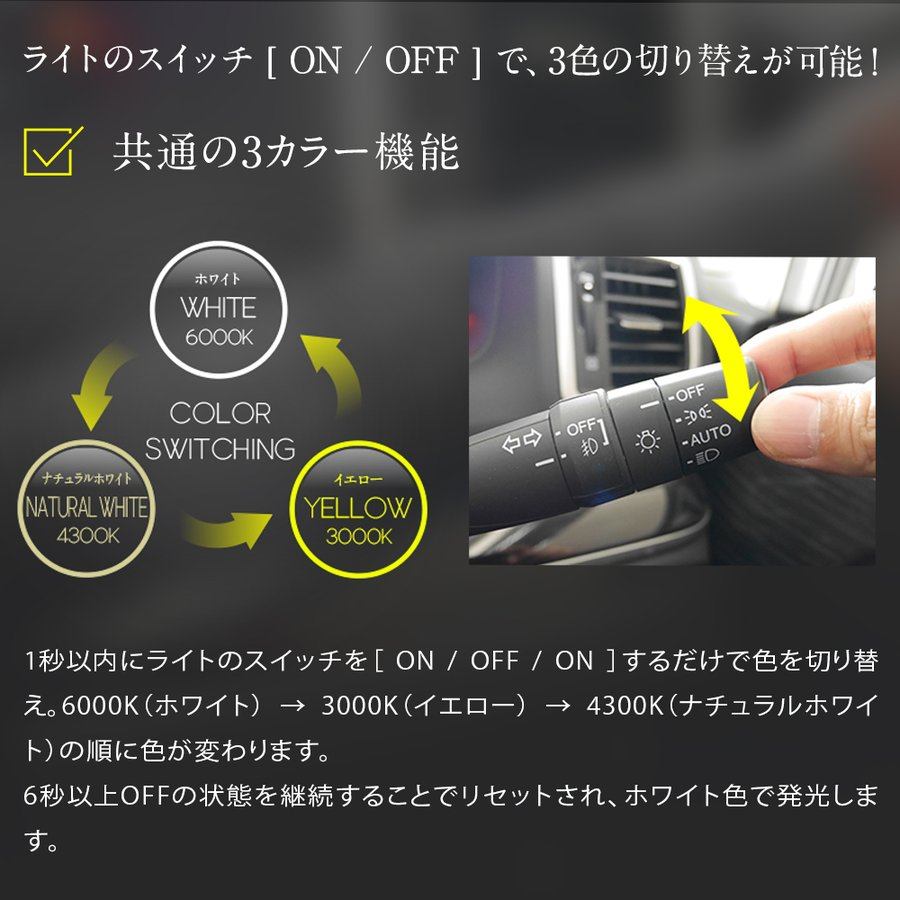 LED カラーチェンジ H4 H1 H3 H7 H8 H11 H16 HB3 HB4 PSX26W 信玄 3色|l-c|04