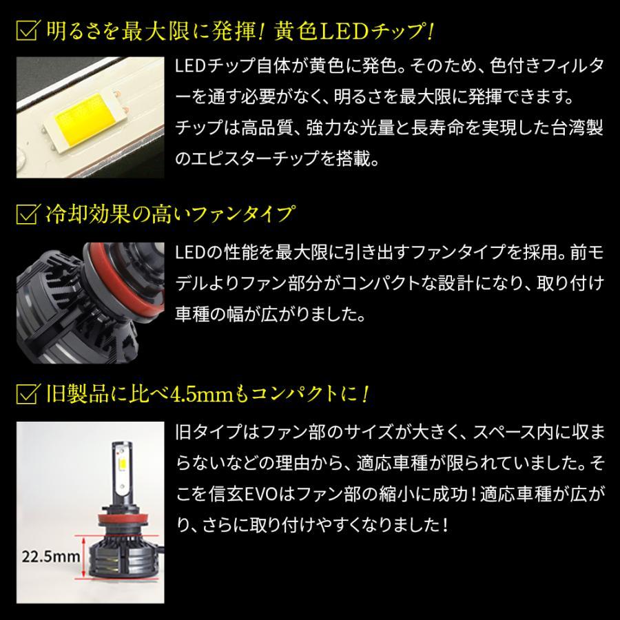 LED カラーチェンジ H4 H1 H3 H7 H8 H11 H16 HB3 HB4 PSX26W 信玄 3色|l-c|07