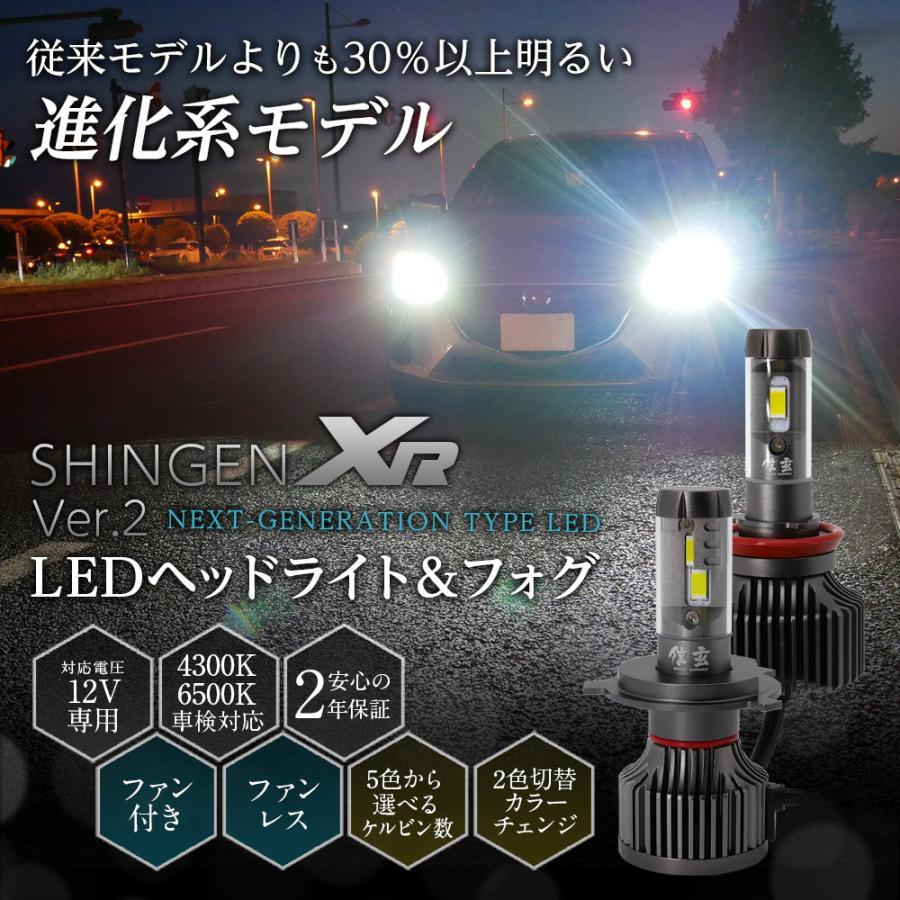 LED ヘッドライト H4 H7 H8 H11 HB3 HB4 PSX24 PSX26 HIR2 信玄 24V可|l-c|03