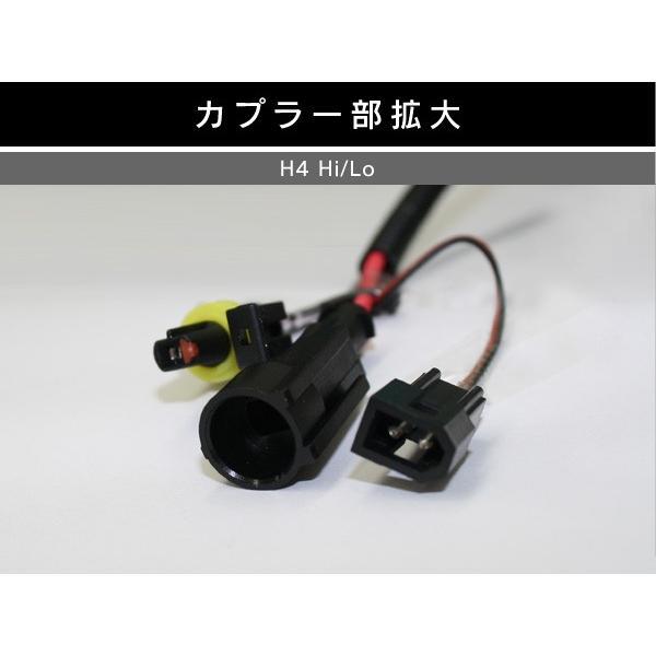 HID 補修用 交換用 H4 バルブ 信玄 交換用 ヘッドライト  2本組【モデル信玄】|l-c|02