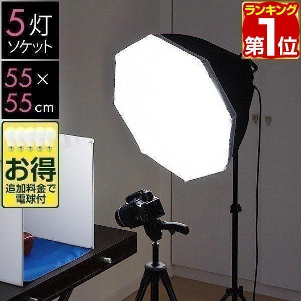 撮影照明セット 5灯 ソケット 撮影 ライト 大幅値下げランキング 照明 撮影キット LED 電球 カメラ 撮影用ライト 撮影用照明 スタンド NEW売り切れる前に☆ カメラアクセサリー 送料無料 写真 撮影用品