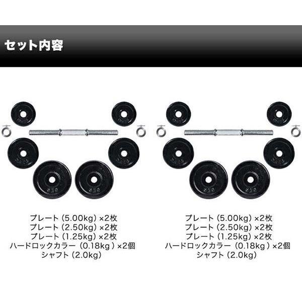 ダンベル 20kg 2個セット アイアンダンベル 2個 セット ダンベルセット 計 40kg 筋トレ トレーニング 送料無料|l-design|03