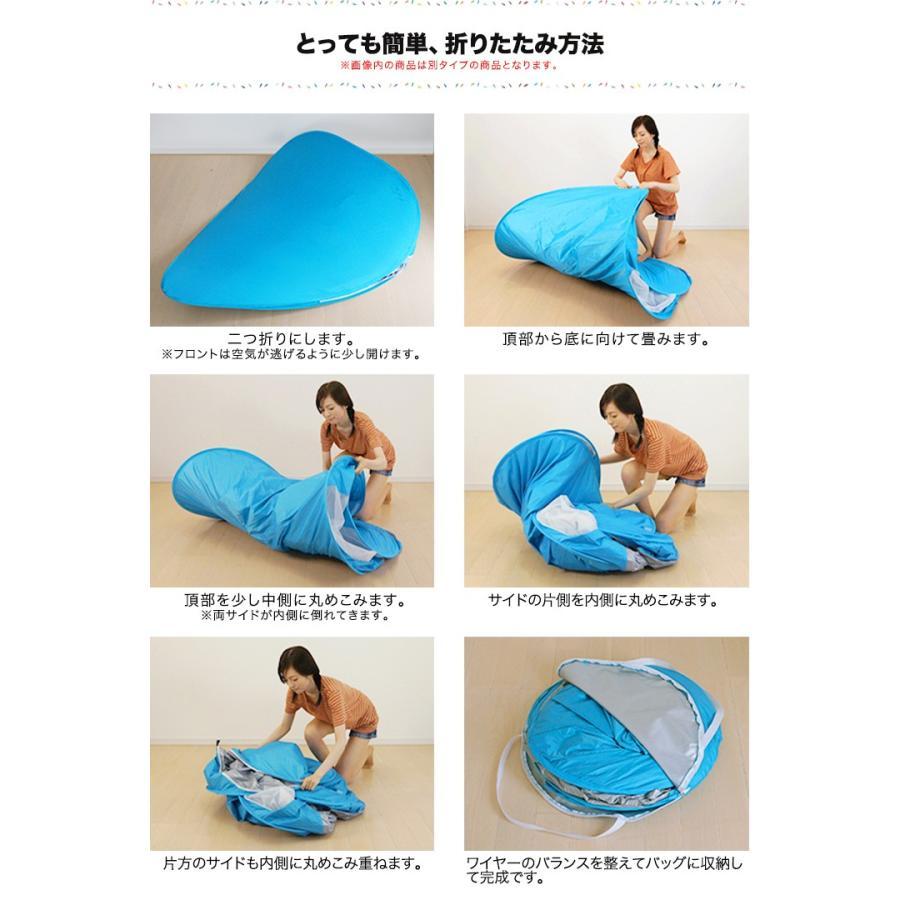 ポップアップ テント 畳み 方