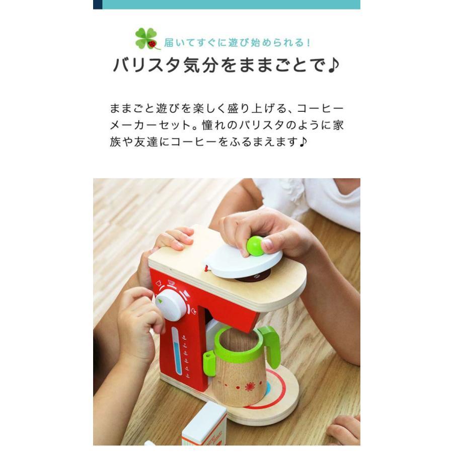 ままごと おままごと キッチン 木製 キッチンウエア 調理器具 コーヒーメーカー おもちゃ 知育玩具 ままごとセット お店屋さんごっこ 子供用 RiZKiZ 送料無料|l-design|02