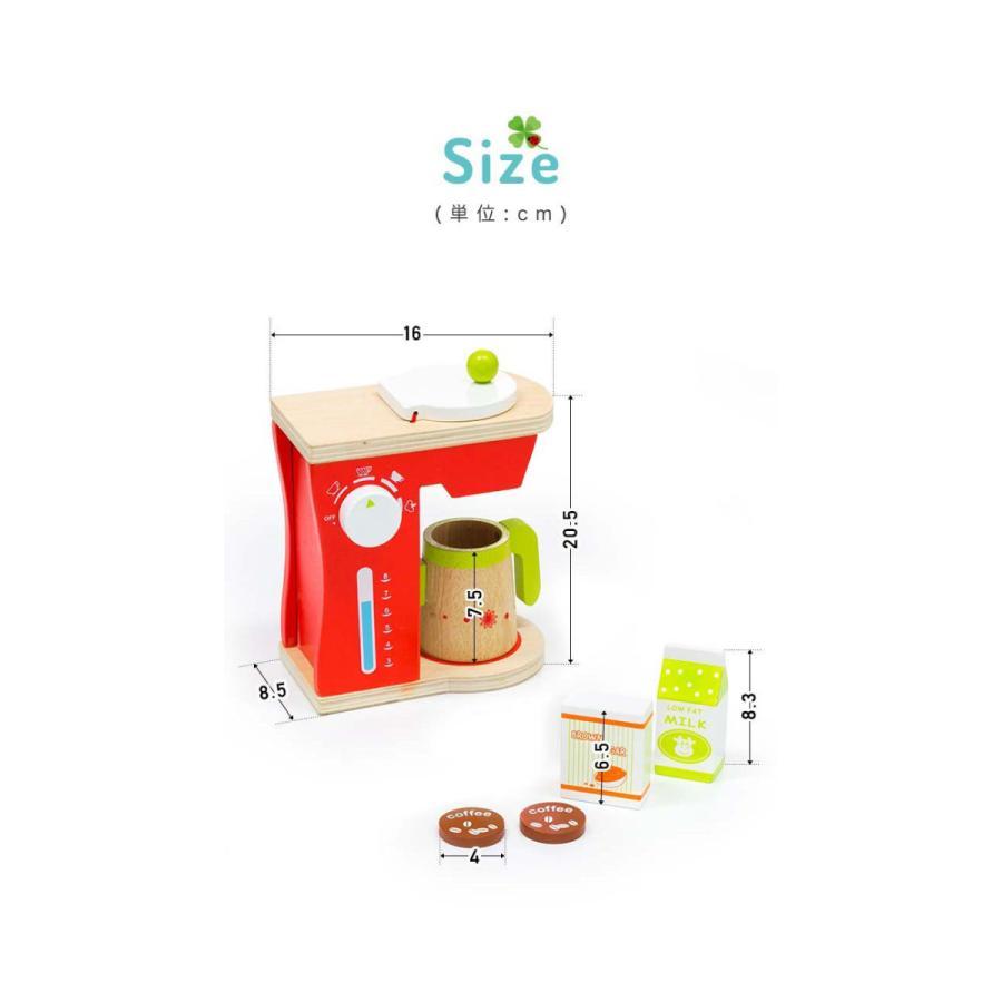 ままごと おままごと キッチン 木製 キッチンウエア 調理器具 コーヒーメーカー おもちゃ 知育玩具 ままごとセット お店屋さんごっこ 子供用 RiZKiZ 送料無料|l-design|05