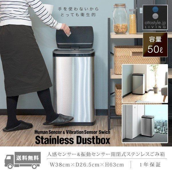 ゴミ箱 キッチン スリム