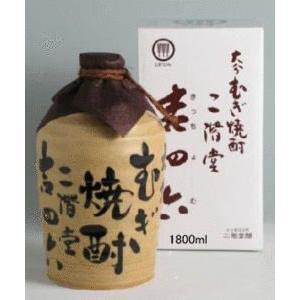 二階堂 吉四六 壺 25度 人気商品 二階堂酒造 合計12900円以上送料無料あり 1800ml 日本最大級の品揃え