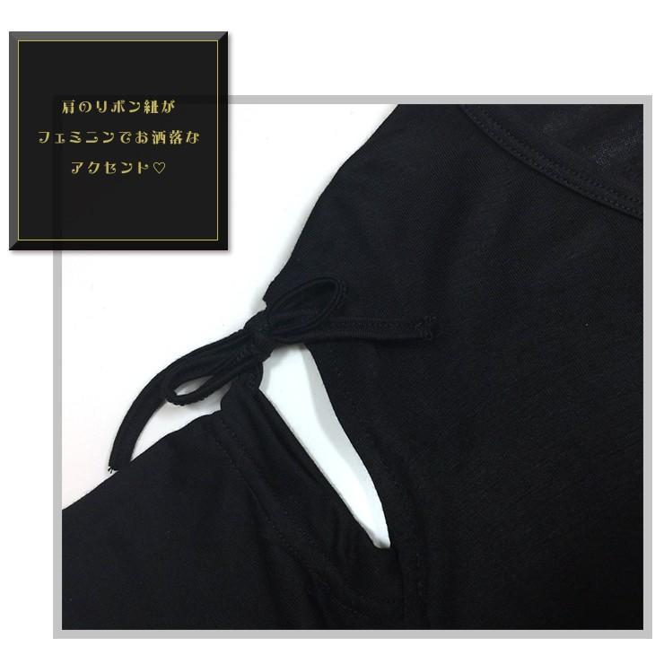 大きいサイズ レディース チュニックTシャツ カットソー トップス LL 2L 3L 4L 5L 6L ぽっちゃり服 半袖 オフショルダー 肩だし 春夏 l-size 03