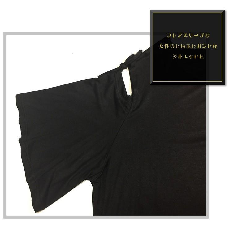 大きいサイズ レディース チュニックTシャツ カットソー トップス LL 2L 3L 4L 5L 6L ぽっちゃり服 半袖 オフショルダー 肩だし 春夏 l-size 04