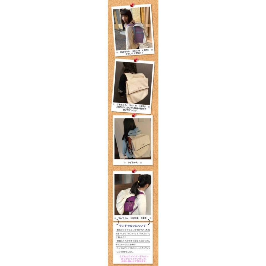ランドセルンッ♪ 収納付き ランドセル サブバック 女の子 男の子 簡単装着&大容量 まる洗いOK ホワイト|la-ampleur|08