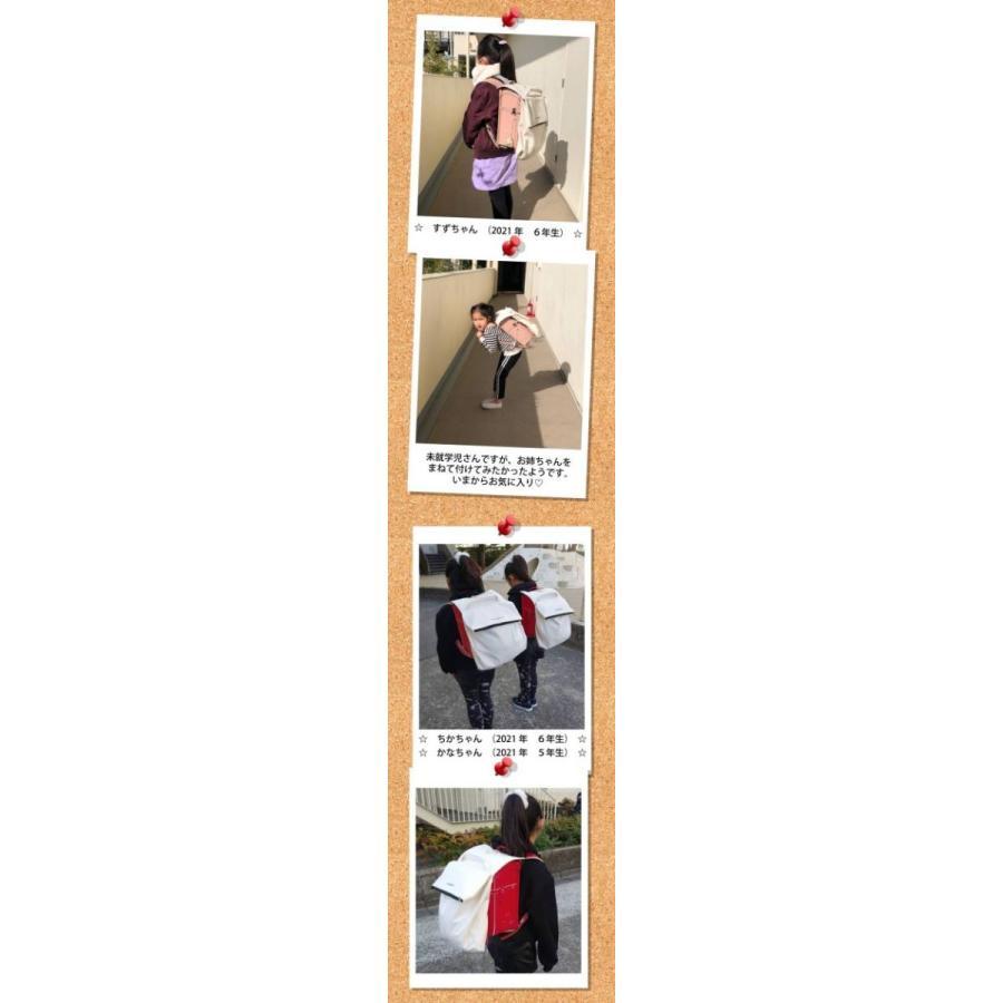 ランドセルンッ♪ 収納付き ランドセル サブバック 女の子 男の子 簡単装着&大容量 まる洗いOK ホワイト|la-ampleur|09