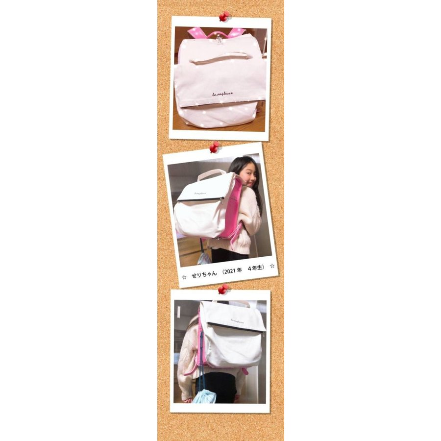 ランドセルンッ♪ 収納付き ランドセル サブバック 女の子 男の子 簡単装着&大容量 まる洗いOK ホワイト|la-ampleur|10