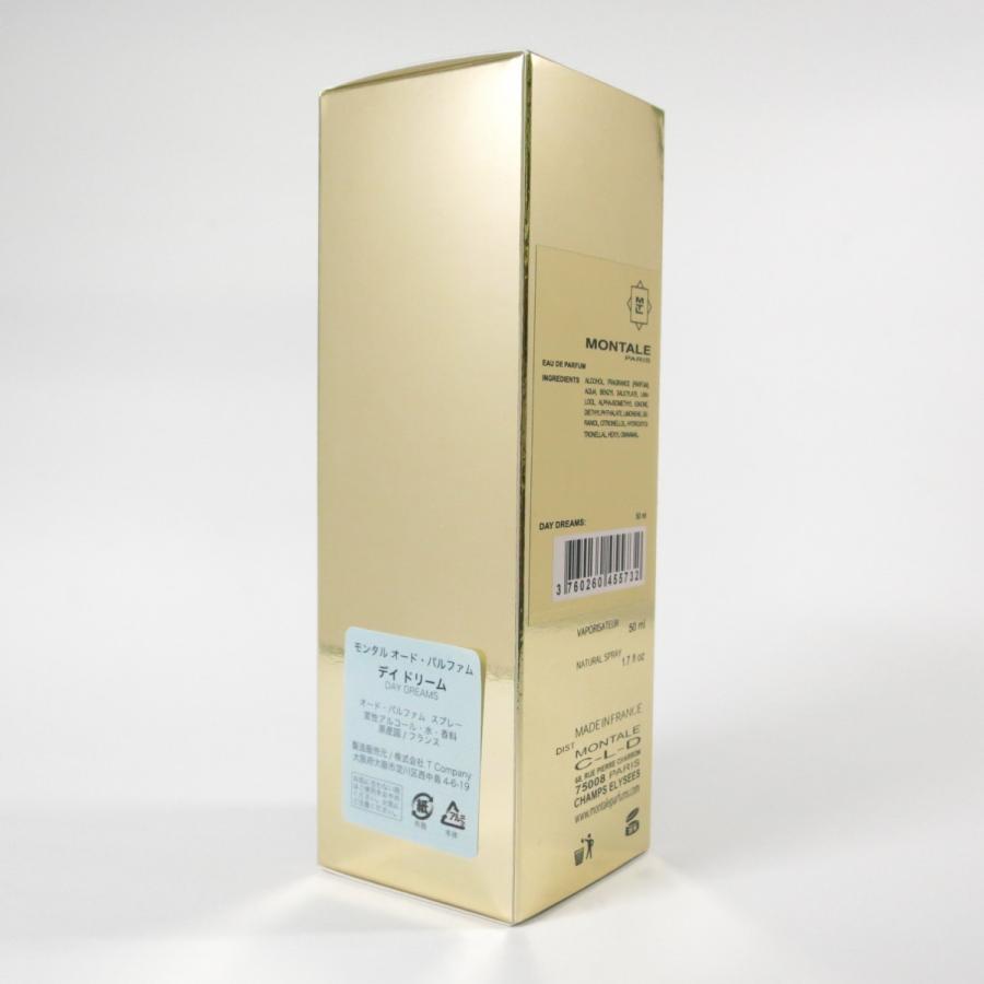 【国内正規品】モンタル デイドリーム  50ml la-beaute-one 03