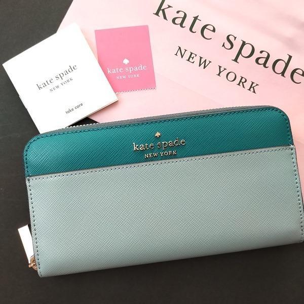 ケイトスペード 財布  長財布 バイカラー グリーン kate spade/WLR00120-345|la-blossoms