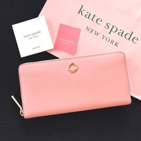 ケイトスペード 財布  長財布 スペード レザー ピンク kate spade/WLRU6029-641 la-blossoms
