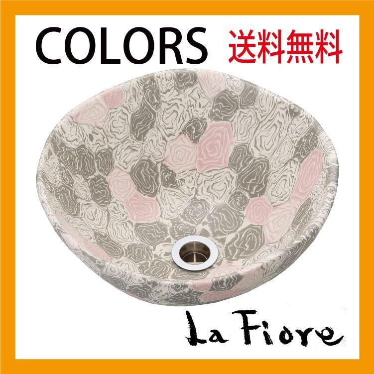 磁器製洗面ボウル カラーズ 「二彩薔薇」 ※天板固定用フランジ付属 【洗面ボ-ル,手洗い鉢,手洗い器】