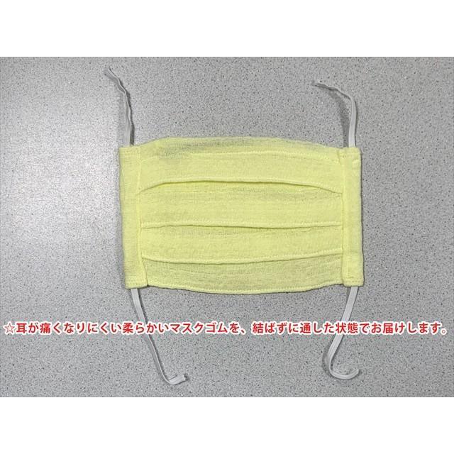 ハンドメイドマスク Wガーゼタオル 泉州タオル使用 大人用 無地 受注制作 3枚セット レモン|la-grande-roue|02