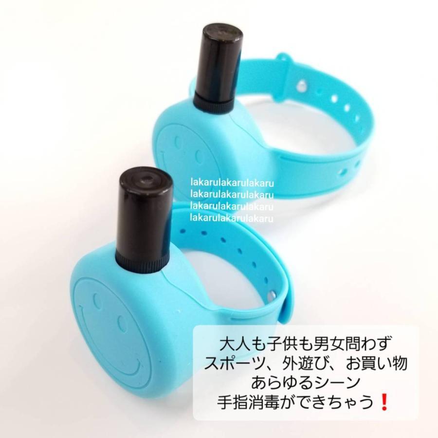 NEW型!ワンタッチフック式・取付け簡単・軽い!  ニコちゃん リストバンド  消毒。ウィルス対策に便利 子供も大人も使えます|la-karu|09