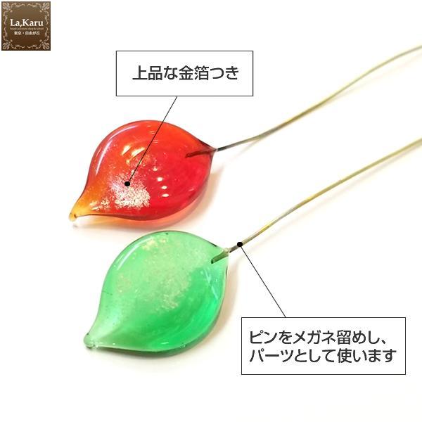 リーフ型ピン付きガラス同色2本セット La,Karu(ラ・カル)オリジナルピン付きガラス/アクセサリーパーツ 葉っぱ クリスタルガラス|la-karu|02
