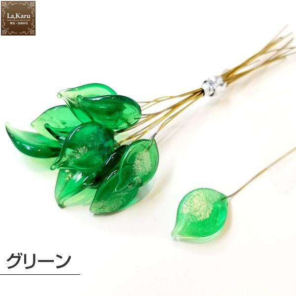 リーフ型ピン付きガラス同色2本セット La,Karu(ラ・カル)オリジナルピン付きガラス/アクセサリーパーツ 葉っぱ クリスタルガラス|la-karu|05