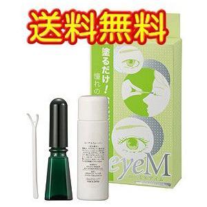ローヤルアイム 8ml セール特別価格 売買 二重まぶた形成化粧品 アイプチ ローヤル化研