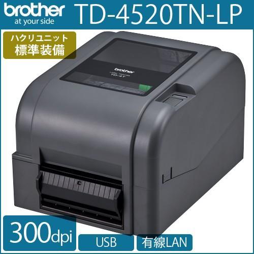 ブラザー ラベルプリンタ TD-4520TN-LP (300dpi/ハクリユニット標準搭載モデル) [識別コード:10164]