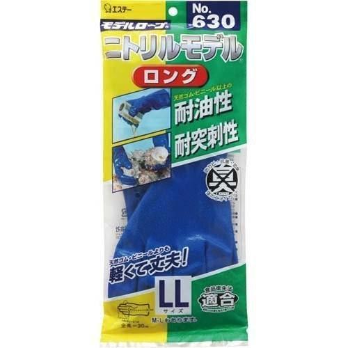 【10双販売】エステートレーディング ニトリル作業用手袋 軽くて丈夫 ニトリルモデルロング630 ブルー|laber