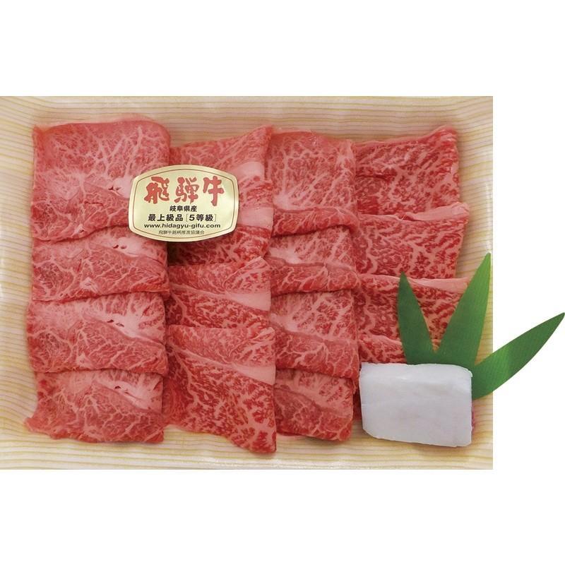 飛騨牛すき焼き(もも・肩)300G 18170085|labricoluvliquor