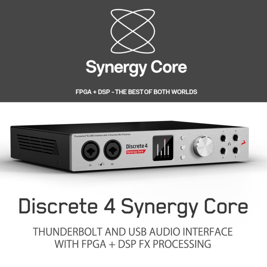 Antelope Audio Discrete 4 Synergy Core 音楽スタイルに合わせたFXバンドルがもらえるキャンペーン開催中!