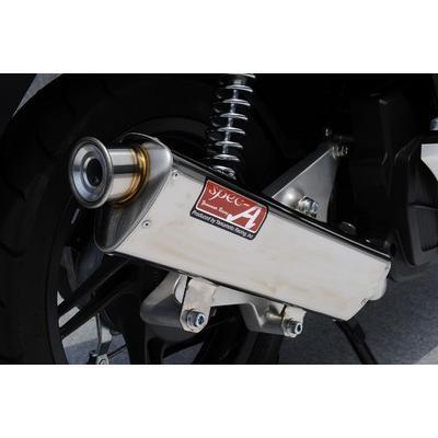 100%安い バイク マフラー ヤマモトレーシング YAMAMOTORACING SPEC-A SUS フルEX TYPE-S PCX125 14- 10128-71SSC 取寄品 セール, 新島村 cb5d1b29