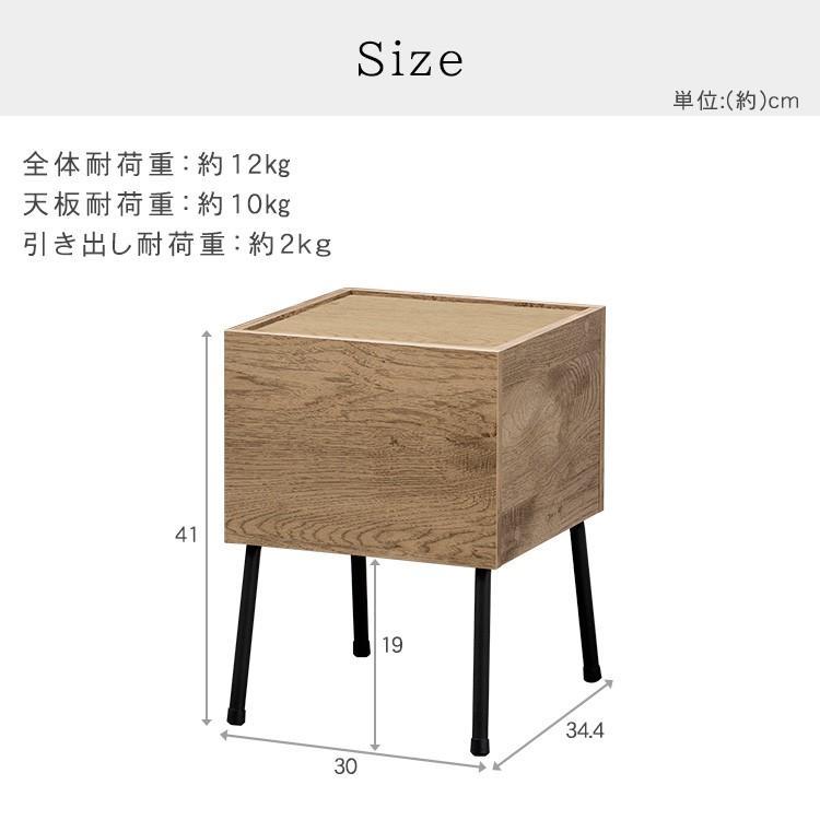 サイドテーブル サイドテーブル 北欧 ベッドサイドテーブル ナイトテーブル テーブル 収納 引き出し 木目調 ミニテーブル アンティーク アイリスオーヤマ ladybird6353 14