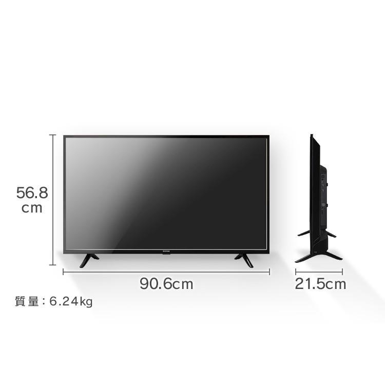 テレビ 40型 液晶テレビ 新品 フルハイビジョン液晶テレビ 40インチ ブラック 40FB10P アイリスオーヤマ|ladybird6353|16