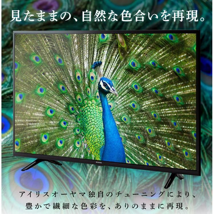 テレビ 40型 液晶テレビ 新品 フルハイビジョン液晶テレビ 40インチ ブラック 40FB10P アイリスオーヤマ|ladybird6353|03