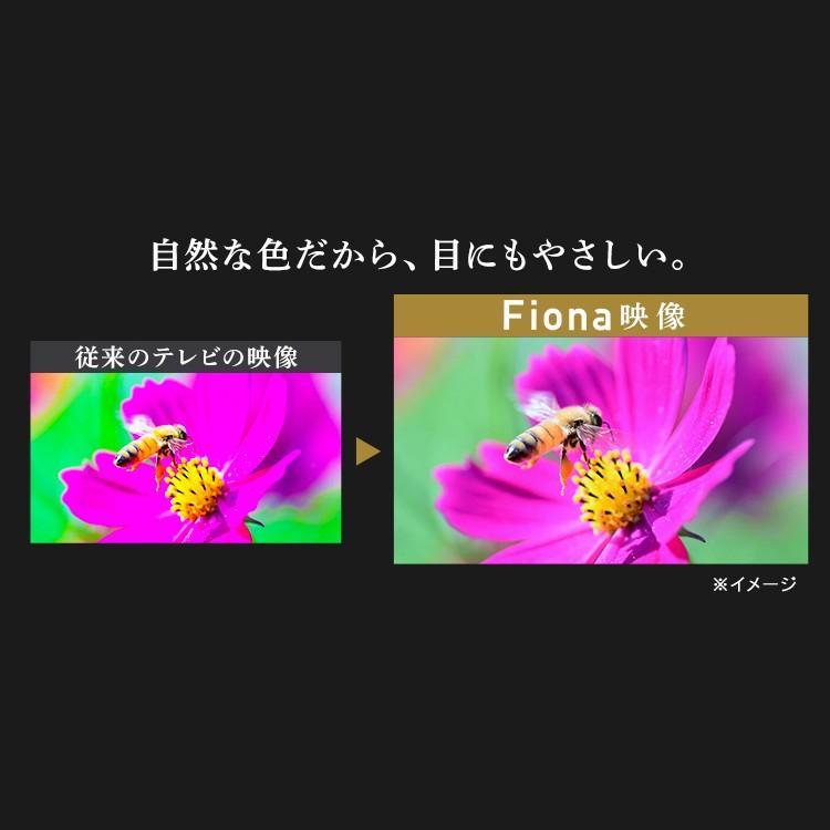 テレビ 40型 液晶テレビ 新品 フルハイビジョン液晶テレビ 40インチ ブラック 40FB10P アイリスオーヤマ|ladybird6353|04