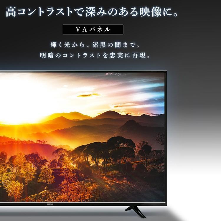 テレビ 40型 液晶テレビ 新品 フルハイビジョン液晶テレビ 40インチ ブラック 40FB10P アイリスオーヤマ|ladybird6353|05