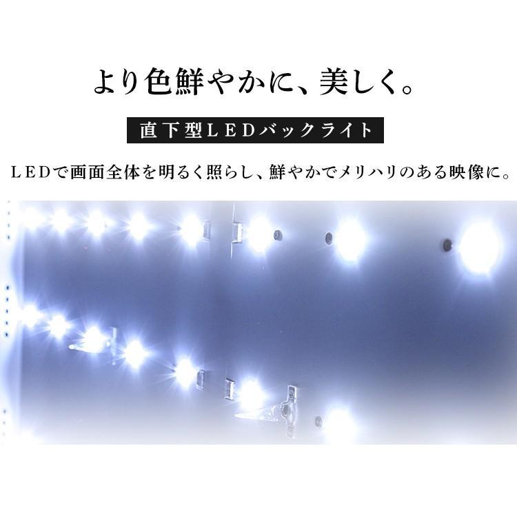 テレビ 40型 液晶テレビ 新品 フルハイビジョン液晶テレビ 40インチ ブラック 40FB10P アイリスオーヤマ|ladybird6353|07