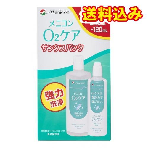 メニコン O2ケア サンクスパック 240ml+120ml|ladydrugheartshop-pl