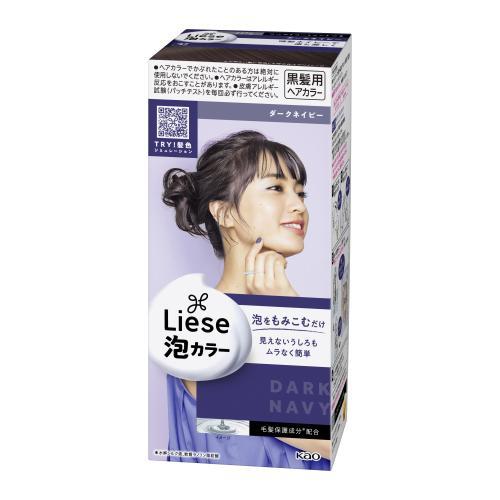 【医薬部外品】リーゼ 泡カラー ダークネイビー 1セット|ladydrugheartshop