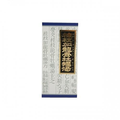 【第2類医薬品】クラシエ漢方 桂枝加竜骨牡蛎湯エキス顆粒 45包×5個
