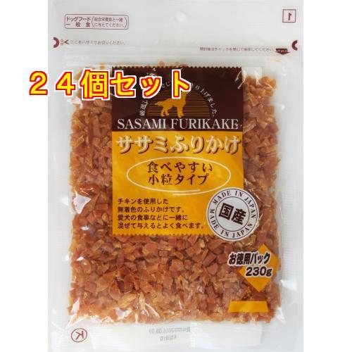 VAササミふりかけ 食べやすい小粒タイプ 230g×24個