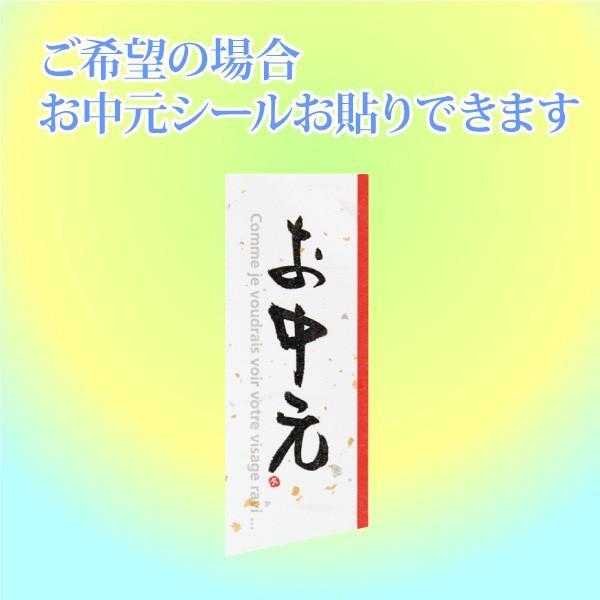 6/8-9/5お届けまで お中元 アイス 2021 ギフト アイスブリュレバウム (おのし・包装不可)送料無料 お取り寄せ スイーツ プレゼント|lafamille|04
