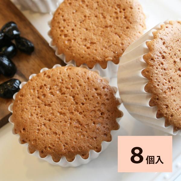 (8個入)黒豆入り和三盆マドレーヌ向日葵 お取り寄せ スイーツ お菓子|lafamille