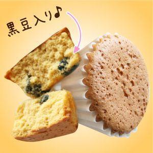 (8個入)黒豆入り和三盆マドレーヌ向日葵 お取り寄せ スイーツ お菓子|lafamille|02