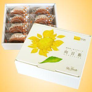 (8個入)黒豆入り和三盆マドレーヌ向日葵 お取り寄せ スイーツ お菓子|lafamille|03