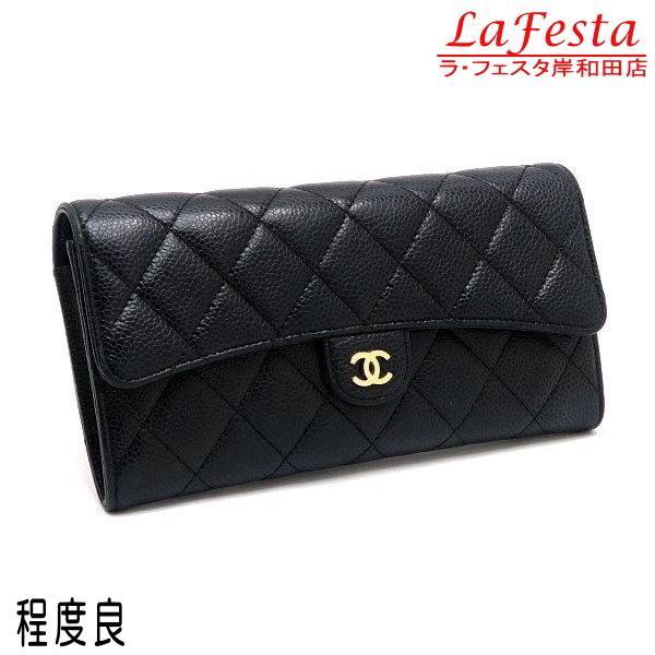 シャネル 2つ折り長財布 クラシック フラップ ウォレット キャビアスキン ブラック ゴールド A80758 中古(程度良)|lafesta-k