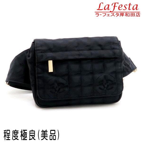 シャネル ニュートラベルライン ウエストポーチ ブラック 黒 Gカード 保存袋付き A29346 中古(程度極良【美品】)|lafesta-k