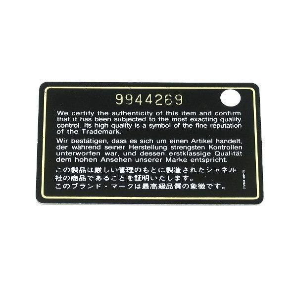 シャネル ニュートラベルライン ウエストポーチ ブラック 黒 Gカード 保存袋付き A29346 中古(程度極良【美品】)|lafesta-k|11